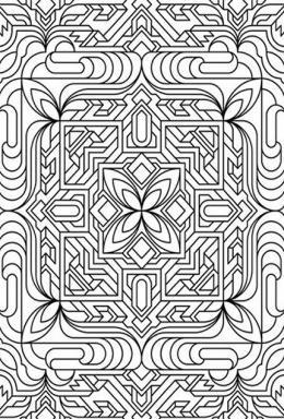 Coloriage tres difficile a imprimer